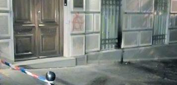 Grieschische Botschaft in Belgrad nach 'Anschlag'