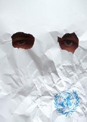 """Bankleer:  """"Europäisches Unterbewusstsein I"""" (2008)"""